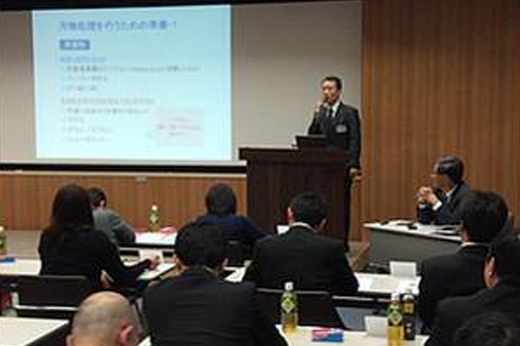 鳥取県内のHACCP講習会